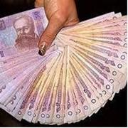 Финансирование потребительских кредитов, Киев фото