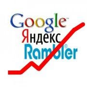 SEO-оптимизация сайтов в Ильичевске и Одессе. фото
