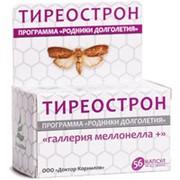 Тиреострон (Профилактика заболеваний щитовидной железы) фото