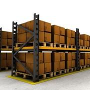 Аренда торговых и складских помещений фото