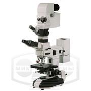 Микроскоп-спектрофотометр МСФУ-К фото