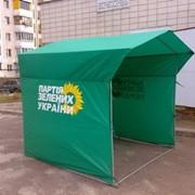 Палатки партийные фото