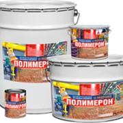 Полимерон RAL 9005 20 кг (грунт-эмаль) фото