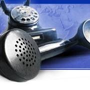 Аппараты громкоговорящей связи фото