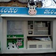 Магазины и киоски для продажи молочной продукции фото