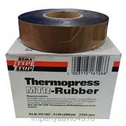 Сырая резина 3 мм. (0,33 кг.) REMA TIP TOP 516 1267 фото