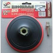 Круг шлифовальный 125 31350806 фото