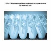 1,2,3,4,7,8-Гексахлордибензо-п-диоксин раствор в толуоле (50 мкг/см3) 1мл фото