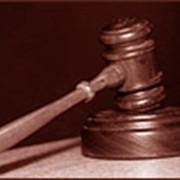 Представительство интересов в судебном заседании фото