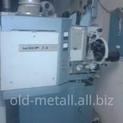 Металлолом бытовой от 400 кг фото