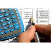 Расчет бюджета АСУ ТП насосной станции 380 В – 6 кВ за полчаса фото