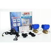 Защита от протечек воды AWS Стандартная 2 крана * 15 мм фото