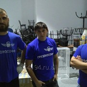 Грузчики в Сочи. фото