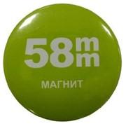 Магниты d-58 мм 100 шт. фото