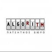 Патентная деятельность. Алгоритм Патентное бюро, СПД, Херсон, фото