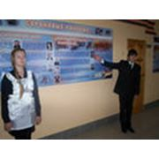 Общеобразовательная школа кружки музей фото