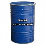 Калий азотнокислый, квалификация: чда / фасовка: 0,6 фото