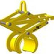 Захват для подъёма круглых изделий 1МВ35-1,0 фото