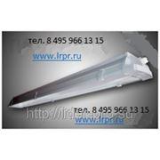 Пылевлагозащищенные светильники ЛПП 09У-2х36-111, -112 ip65 фото
