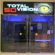 5D (кинотеатр) фото