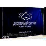 Таблички и вывески со светодиодной подсветкой фото
