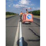 Услуги по нанесению дорожной разметки. фото