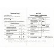 Дизель компрессор водолазный ДКР-16/200 (К2-150) фото