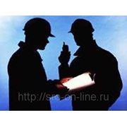 Допуск СРО в строительстве. фото