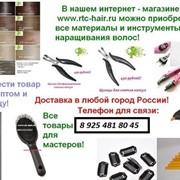 Инструменты для наращивания волос фото