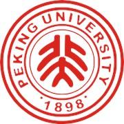 Обучение в Китае. Подготовительные курсы на базе университетов в Китае фото