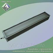 Cветодиодный светильник универсальный фото