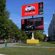 Аренда билборда пр. Абая - ул. Павлова фото