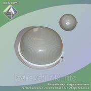 Светодиодный светильник накладной (пристраиваемый) круглый фото