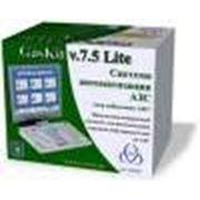 Система управления для средних АЗС GasKit v.7.5 Std фото