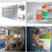 Реклама в лифтах фото