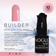 Vogue Nails, Builder база для гель-лака PINK 10мл фото