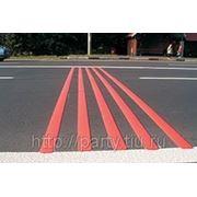 Разметочная краска для дорог красная фото