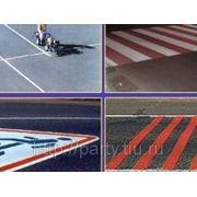 Краска для разметки парковок желтая фото