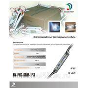 BV PVC SMD 1*3