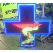 Аптечный крест 1м х 1м, двухсторонний полноцвет фото