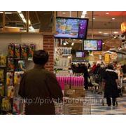 Реклама на экранах в гипермаркетах фото