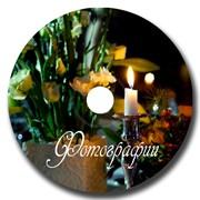 Срочное тиражирование dvd и cd дисков фото