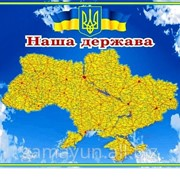 Стенд карта Украины, арт. 015-03216 фото