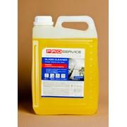 Средство ProService для стекол 5 л. лимон фото