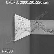 Молдинг с гладким профилем Orac Luxxus P7080 фото