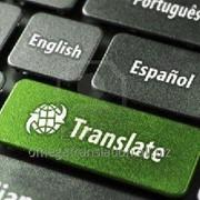 Письменные переводы фото