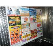 Реклама в лифтах Ульяновск фото