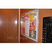 Реклама в лифтах в Белгороде и Старом Осколе фото