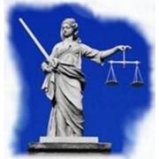 Услуги юридические по регистрации торговых марок, авторского права; оценка прав интеллектуальной собственности фото