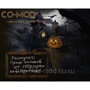 Прокат маскарадных костюмов! (Каких?Смотрим здесь-http://co-mod.tiu.ru/product_list/group_641334) фото